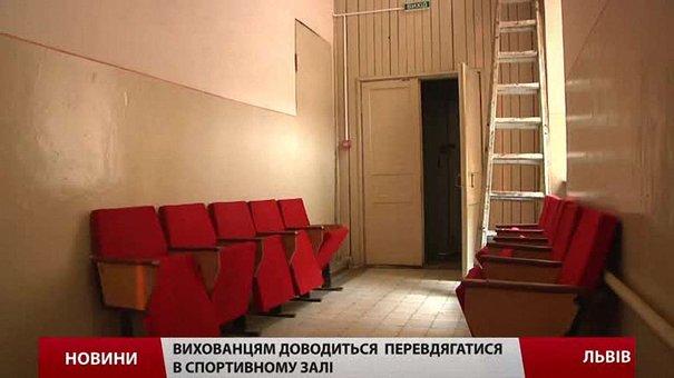 Орендарі аптеки на Руській не поступаються місцем спортивній школі