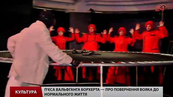 """Львівський театр """"Воскресіння"""" поставив виставу про те, як війна змінює людей"""
