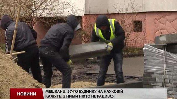 Жителі спального району Львова вимагають, щоб їм облаштували окремі заїзди до під'їздів