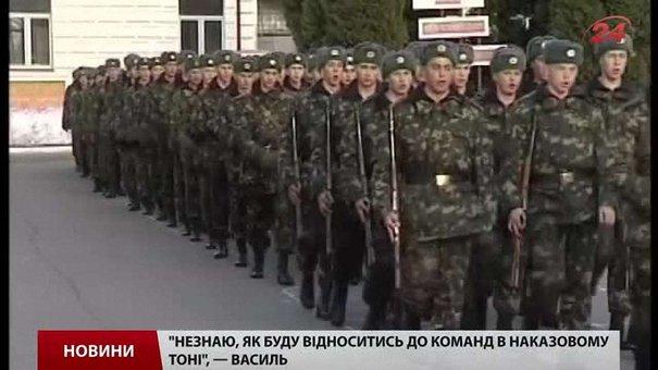 Після дворічної перерви  хлопців знову кличуть до армії