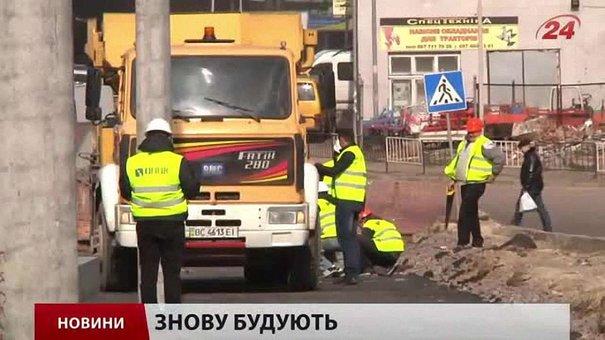 Головні новини Львова за 16.03