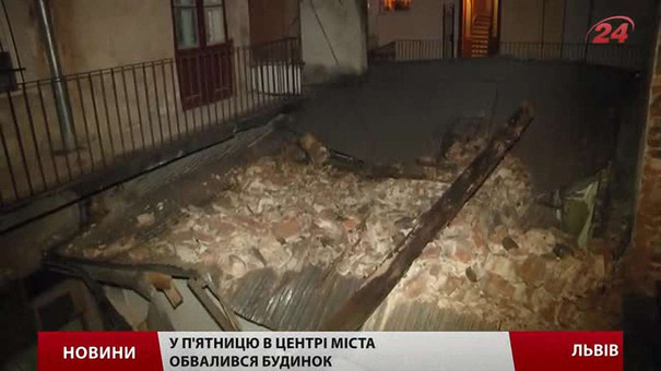 У Львові укріплять будинок на вулиці Лесі Українки, частина якого обвалилася