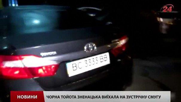Постраждалі в ДТП з п'яним даівцем у Львові домагатимуться відшкодування збитків