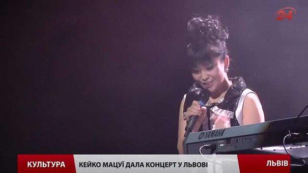 Японська піаністка Кейко Мацуї дала концерт у Львові