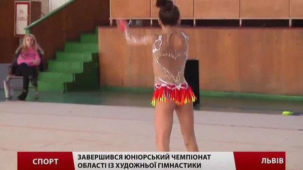 У Львові юні гімнастки змагались за путівки на чемпіонат України