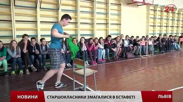 Львівським школярам нагадали як діяти у разі небезпеки