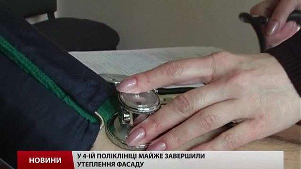 За два місяці медичні заклади Львова заощадили ₴8,6 млн на енергоресурсах