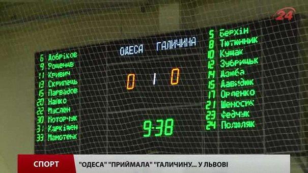 Львівська «Політехніка» розгромила баскетбольний клуб «Одеса»