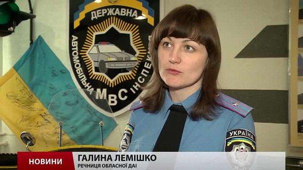 В автокатастрофі поблизу Сколе загинув пасажир-заробітчанин