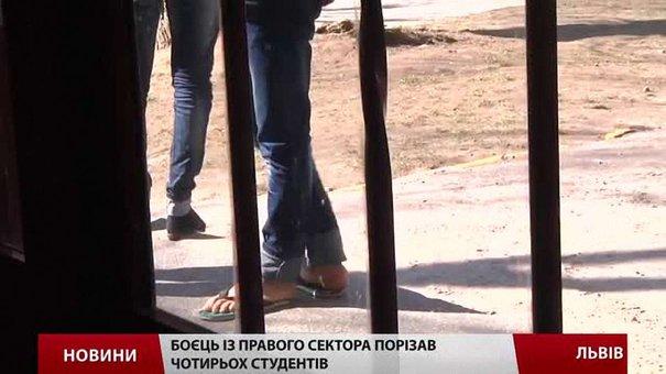 Хлопцю,  який травмував студентів на Сахарова, світить щонайменше п'ять років тюрми