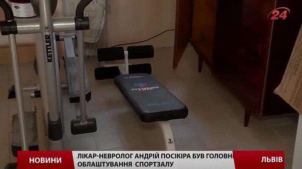 Львівські волонтери облаштовують спортивний комплекс для реабілітації бійців АТО