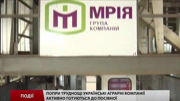 Попри труднощі українські аграрні компанії активно готуються до посівної