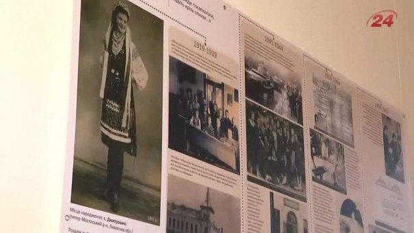 У Львові презентували виставку «Особистість. VS Тоталітаризм»