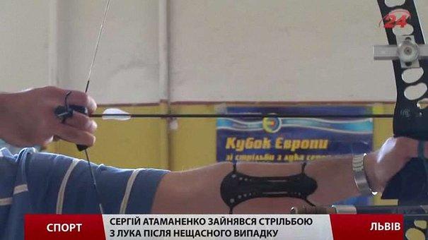 Львівський лучник-паралімпієць «полює» за «золотом» світу