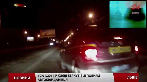 Одіозний екс-беркутівець зі Львова у вівторок може повернутися на роботу в міліцію