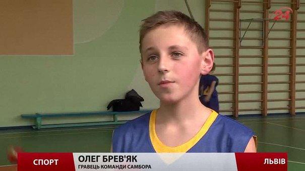 Шкільна команда із Самбора бере участь у баскетбольній лізі Львова