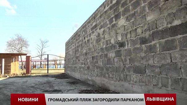 Жодна інстанція Львівщини не знає, хто забудовує берег Задорожного озера