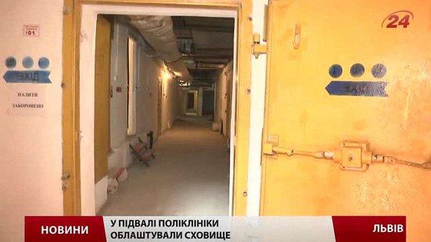 Львівські медики готові до евакуації