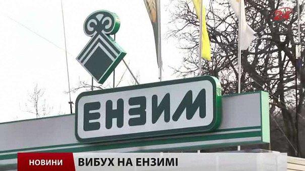 Головні новини Львова за 18.03