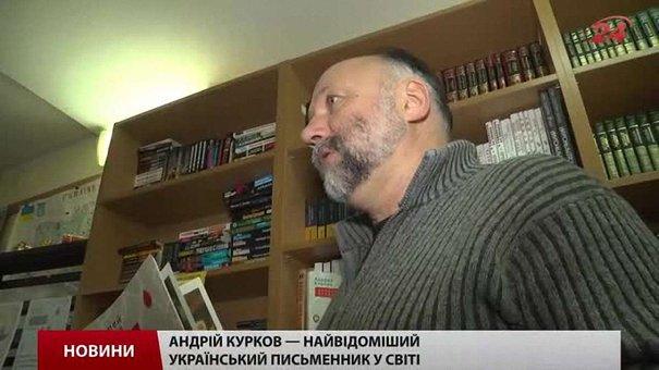 Андрій Курков презентує у Львові свій «Щоденник Майдану»