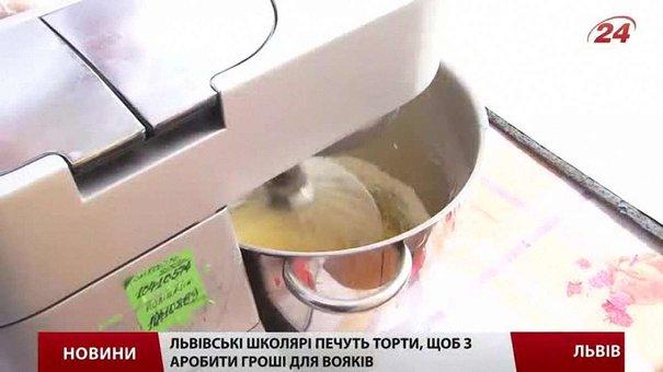 Учні львівського коледжу збирають кошти на тепловізор для військових
