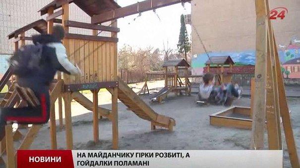 У Львові відремонтують менш ніж третину аварійних дитмайданчиків