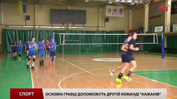 Волейбольні «Кажани» готуються до фіналу чотирьох Вищої ліги