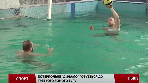 Львівське вотерпольне «Динамо» готується до третього туру чемпіонату України