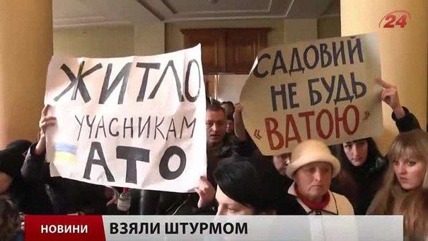 Головні новини Львова за 19.03