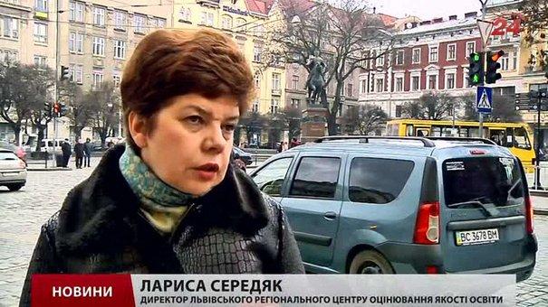 У суботу абітурієнти Львівщини перевірять знання з української мови та літератури