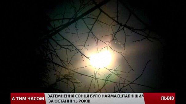 «Полудень у сутінках» або як львів'яни спостерігали за затемненням Сонця