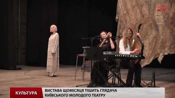 Львів вшанував уродини Ліни Костенко