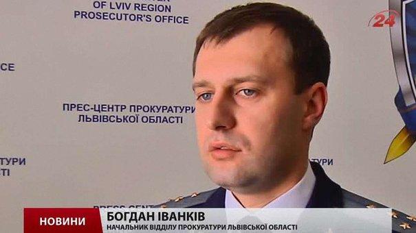 Прокуратура заперечила, що в ректора Львівської фінансової академії вилучили 5 кг золота