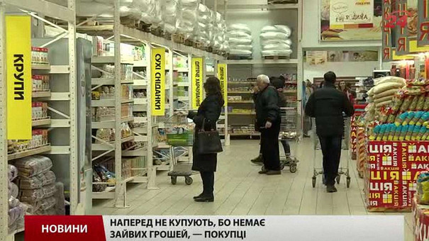 Львів`яни не поспішають з передсвятковими закупами