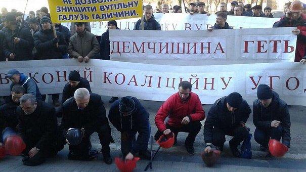 Львівські шахтарі з транспарантами і касками пікетували ОДА через невиплату зарплат