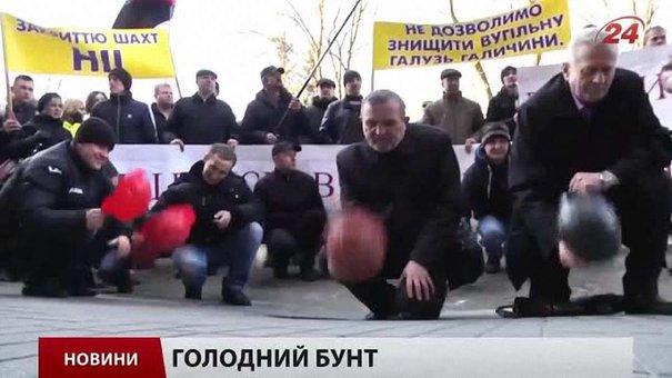 Головні новини Львова за 23.03