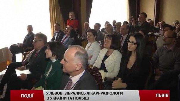 Провідні лікарі-радіологи з України та Польщі зібрались у Львові