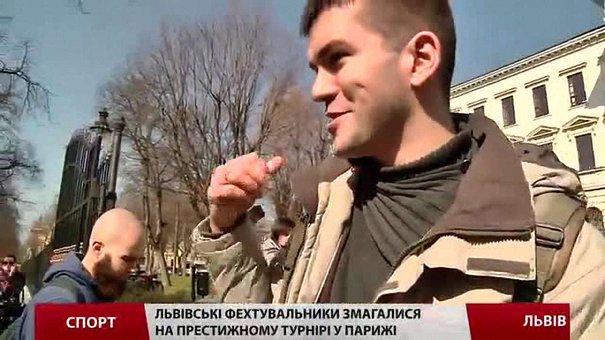 Львівські фехтувальники-паралімпійці здобули три нагороди у Парижі
