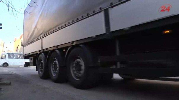 Австрійці передали гуманітарну допомогу для українських військових