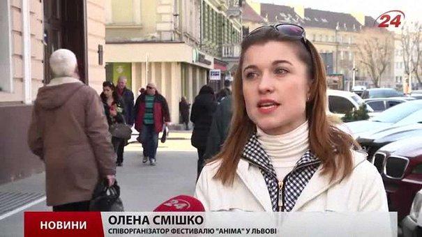 Львів прийме п`ятий жіночий фестиваль «Аніма»