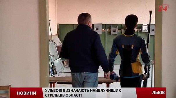 У Львові зібрались найвлучніші «снайпери» області