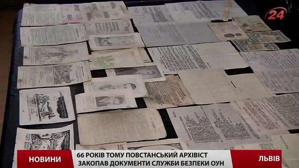 У Львові показали документи Служби безпеки ОУН, віднайдені на Тернопільщині