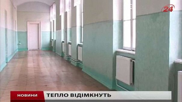 Головні новини Львова за 24.03