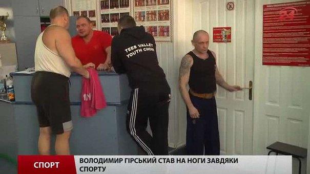 Львівський паверліфтер-паралімпієць позмагається зі здоровими спортсменами