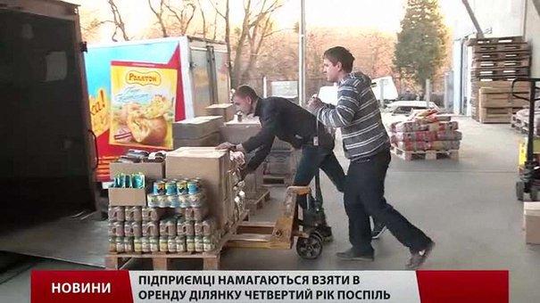Через легковажність львівських депутатів бюджет міста недоотримує мільйони гривень