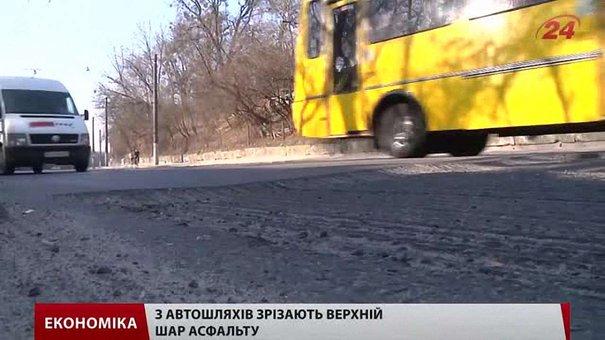 У Львові поремонтують  дороги та тротуари на понад ₴ 76 млн