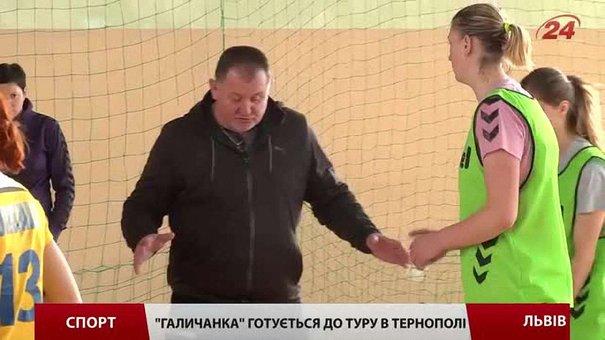 Гандбольна «Галичанка» готується до півфіналу Кубка Виклику