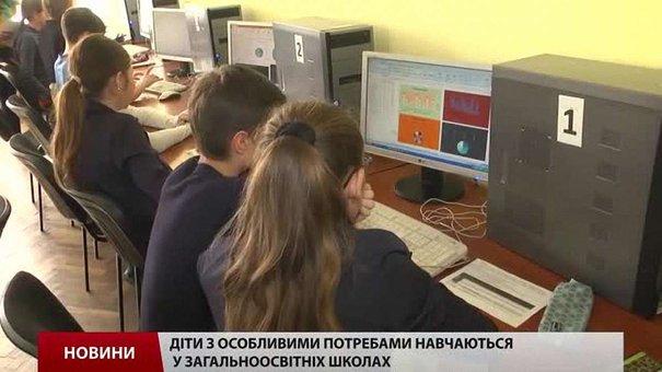 У Львові педагогів вчать новітніх методик роботи з особливими дітьми