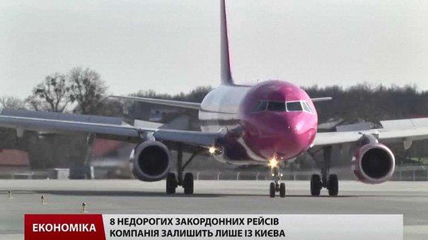 Відкрити українське небо в аеропорту «Львів» все ж вдасться, — О. Синютка