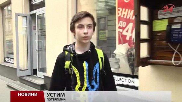 Стали відомі подробиці нападу на 13-річного львів`янина з тризубом на одязі